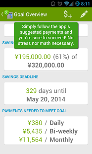 Saving Made Simple Donate screenshot 4