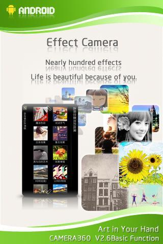 Camera360 for Android 1.5 screenshot 2