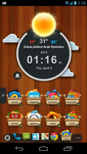 Free TSF Clock Widget cell phone app