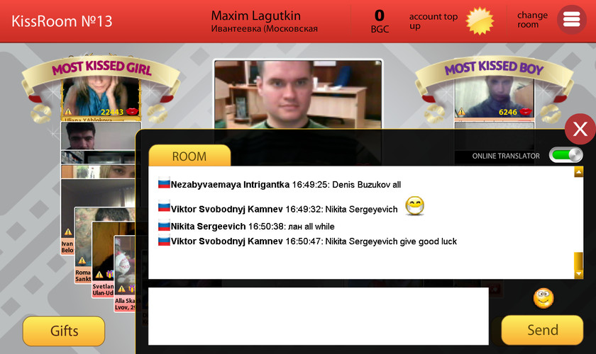 BottleGame Video Chat screenshot 12