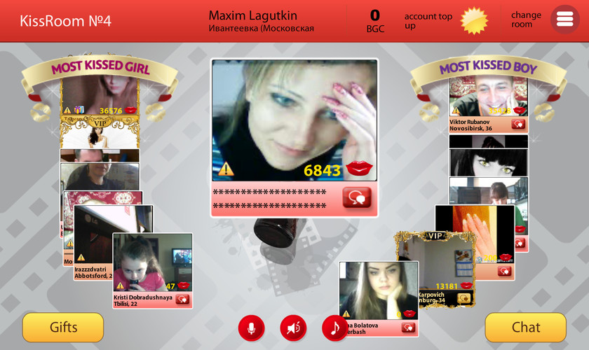 BottleGame Video Chat screenshot 13