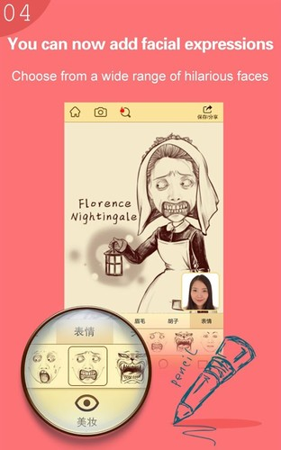 MomentCam screenshot 4