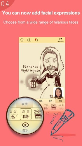 MomentCam screenshot 9
