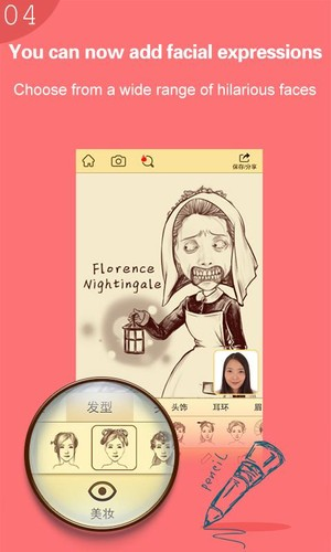 MomentCam screenshot 14