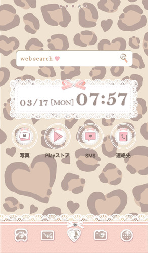 Free Cute wallpaper?baby leopard cell phone app