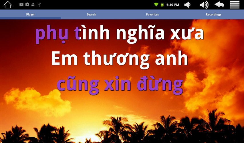 iKara - Sing Karaoke screenshot 4