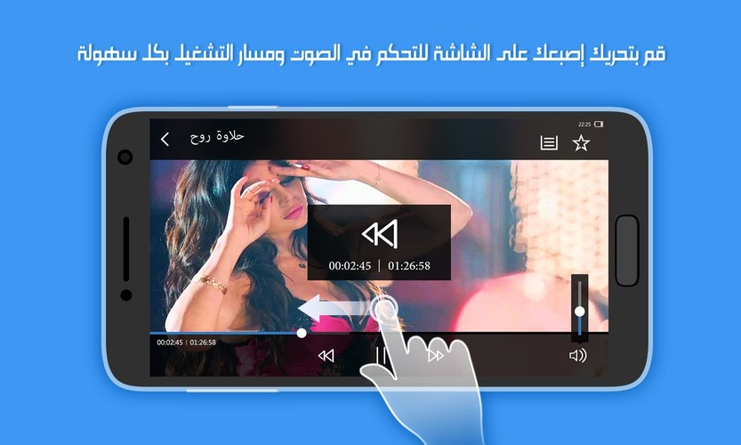 Free DU Player(Search&Play Videos) cell phone app