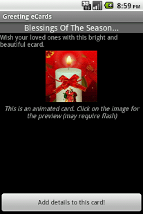 Free Animated Greeting e-Cards cell phone app
