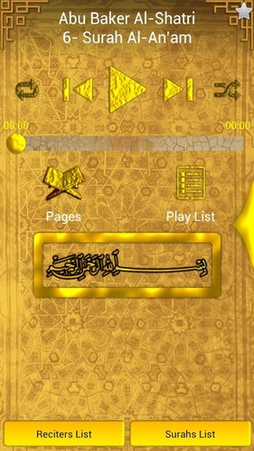 Free MP3 Quran cell phone app