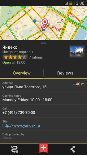 Yandex.Maps screenshot 2
