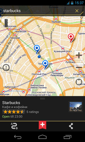 Yandex.Maps screenshot 5
