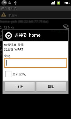 Free Wifi Connecter Library cell phone app