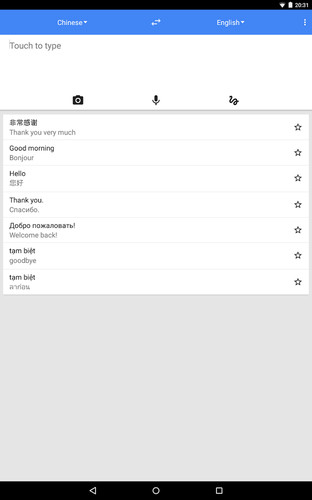 Free Google Translate cell phone app