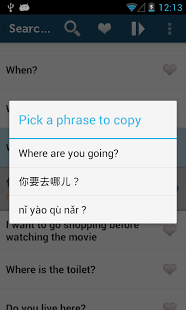 Learn Chinese Mandarin Pro screenshot 9