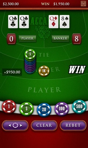 Baccarat Royale screenshot 2