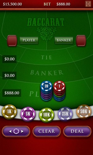 Baccarat Royale screenshot 4