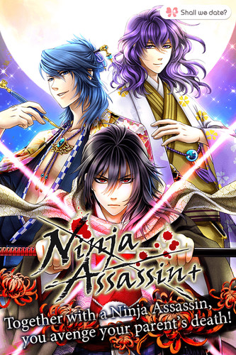 Shall we date?:Ninja Assassin+ screenshot 4
