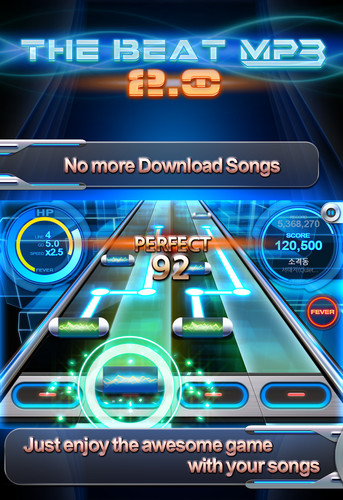 Free BEAT MP3 2.0 - Finger Dance cell phone game