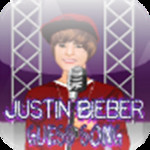 Justin Bieber Guess Song