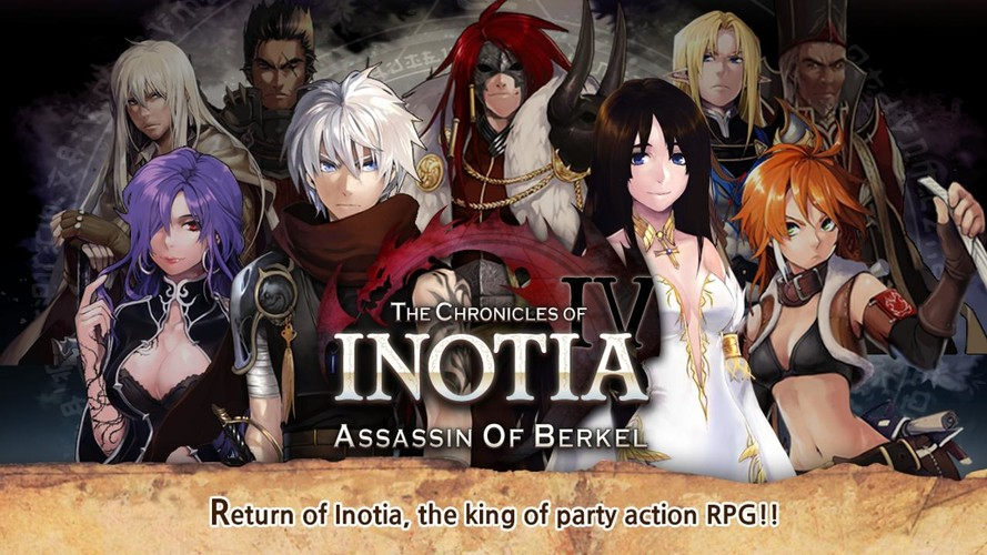 Free Inotia 4 cell phone game