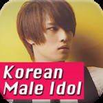 Korean Male Idol Quiz
