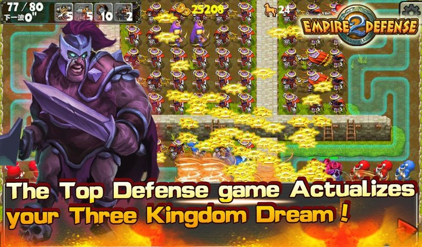 Free Empire Defense II cell phone game