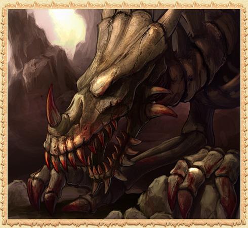 weredragon